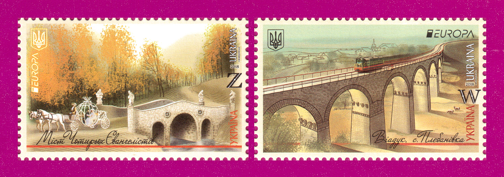2018 N1640-1641 марки Мосты Украины Европа CEPT СЕРИЯ Украина