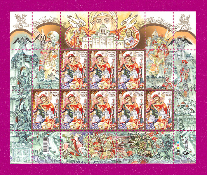 2019 лист Князь Ярослав Мудрый храм Украина