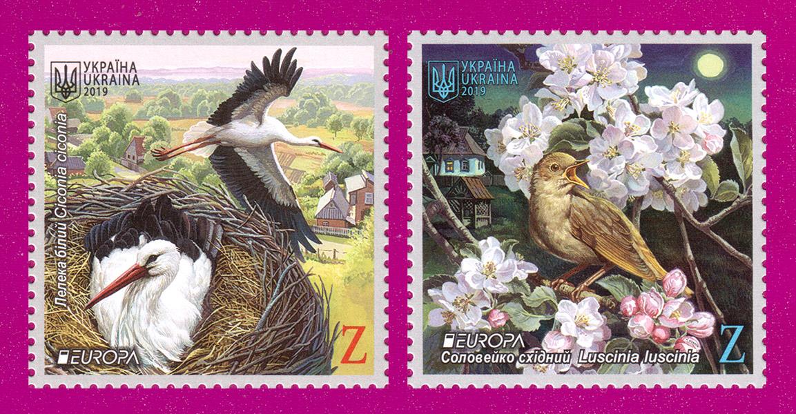 2019 марки Птицы аист и соловей фауна ЕВРОПА ЛИТЕРНАЯ СЕРИЯ Украина