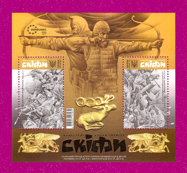 2020 блок Скифы Украина