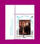 1993 Декларация человека УГОЛ НАДПИСЬ УКР