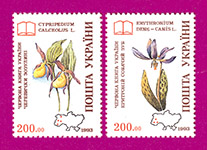 1994 Mi:UA113-114 Red Book of Ukraine. Flora SERIES