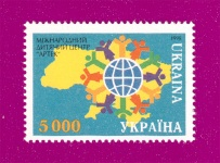 1995 Mi:UA141 70th Anniversary of Children's Camp Artek. Crimea