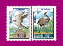 1995 Mi:UA137-138 Red Book of Ukraine. Birds fauna SERIES