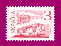 1995 Mi:UA158 Fourth definitive issue 3. Bus