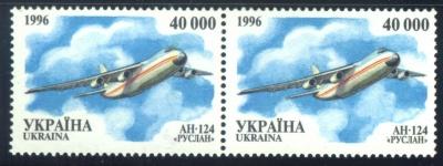 Почтовые марки Украины 1996 N120-123 сцепка Самолеты