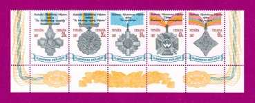 1997 Mi:UA210-214 Zd Part of the Minisheet Orders and Medals of Ukraine DOWN