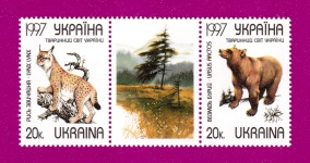 1997 Mi:UA196-197 Zd Coupling Protected Animals. Fauna