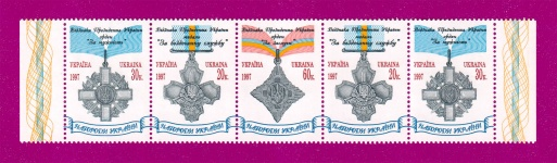 1997 Mi:UA210-214 Zd Coupling Orders and Medals of Ukraine