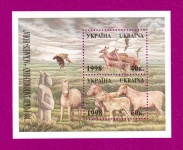 1998 Mi:UA255-256 (block10) Souvenir sheet Centenary of National Park Askaniya-Nova