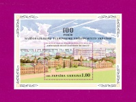 1998 Mi:UA261 (block12) Souvenir sheet Centenary of Kiev Technical University