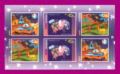 1999 Mi:UA328-330 (block17) Minisheet Children's pictures Space