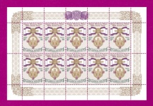 1999 Mi:UA317 Klb Minisheet State rewards of Ukraine princess Olga