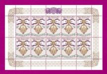 1999 лист марок Орден княгини Ольги