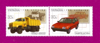 1999 Mi:UA340-341 Zd Coupling Cars of Ukraine