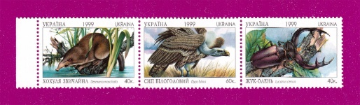 1999 Mi:UA331-333 Coupling Fauna of Ukraine