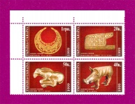 1999 сцепка Золото скифов УГЛОВАЯ