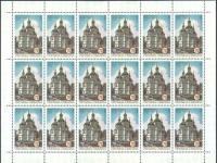 Почтовые марки Украины 2000 N362 лист Религия Воскресенская церковь