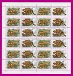 2000 лист Тритон-саламандра