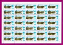 2000 лист марок Филвыставка Донбасс