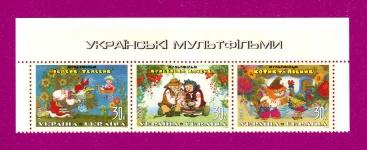 2000 часть листа марок Мультфильмы