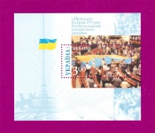 Souvenir sheet Tenth Anniversary of Indepence of Ukraine