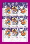 2001 лист марок Украинские сказки