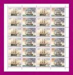 2001 лист Судостроение корабли