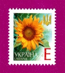 2001 Mi:UA435 Fifth definitive issue Flowers E