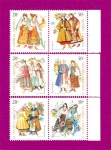 2001 Mi:UA476A-481A Couplings Traditional Costumes SERIES