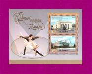 2002 N443-444 (b33) блок Оперные театры