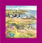 Souvenir sheet Black Sea's Nature Reserve. Fauna