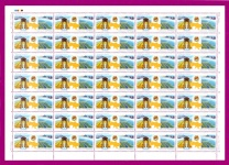 2002 лист Луганская обл 35 марок