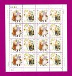 2002 лист Народная одежда Винничина