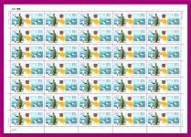 2002 лист Одесская обл 35 марок