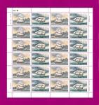 2002 лист Корабли Судостроение