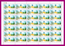 2002 лист Сумская обл 35 марок