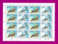 Minisheet  Fauna of Sea - Ukraine & Kazakhstan Joint Issue