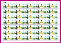 2002 лист Черкасская обл 35 марок