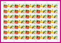 2002 лист Черновецкая обл 35 марок