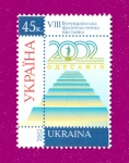 2002 Mi:UA535 VIIIth Ukrainian Philatelic Exhibition Odesafil