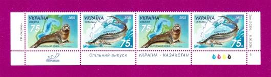 2002 часть листа Фауна Тюлень-белуга НИЗ