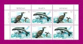 2002 часть листа Баклан-морск свинья ВЕРХ