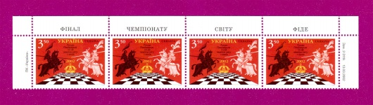2002 часть листа Шахматы ВЕРХ