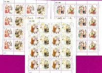 2002 листы комплект Народная одежда