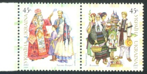 Почтовые марки Украины 2002 сцепка Народная одежда тернопольщина