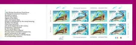 2002 Mi:UA530C-531C Booklet Fauna of Sea - Ukraine & Kazakhstan Joint Issue