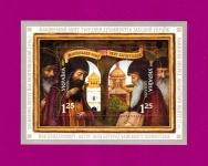 2003 блок Религия Манявский скит