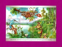 2003 Mi:UA559-561 (block39) Souvenir sheet Javorivsky National Natural Park. Fauna