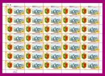 2003 лист Евпатория 35 марок